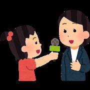 【学生必見!】ギャップイヤー中の大学の友達にインタビューしてみた!